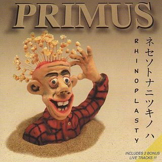Primus_rhinoplasty